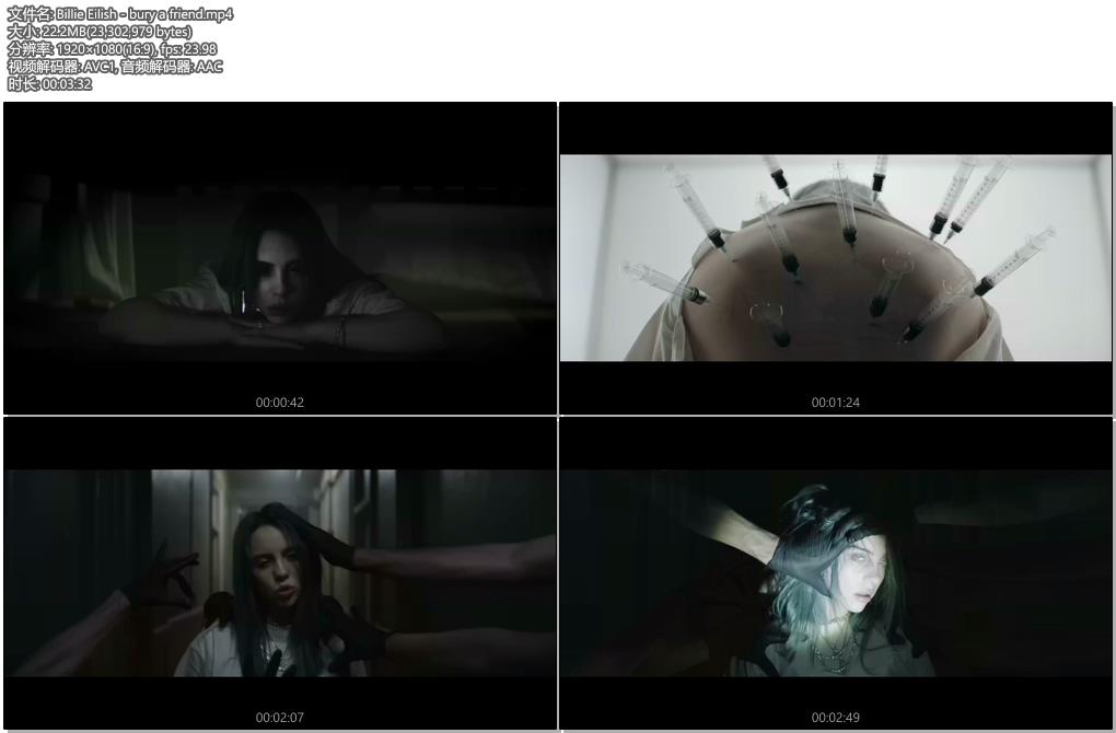 [1080P] Billie Eilish - bury a friend