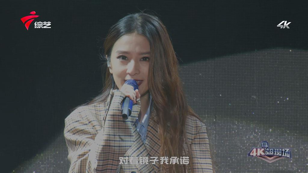 [4K] 田馥甄 - 寂寞就好 官方现场live单曲3840*2160超清