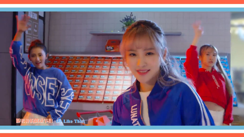 [1080P] SING女团《Like This》最新洗脑单曲官方MV