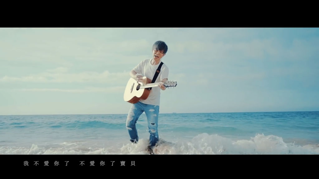 [1080P] 李威庆 - 我不爱你了 官方完整版无水印MV