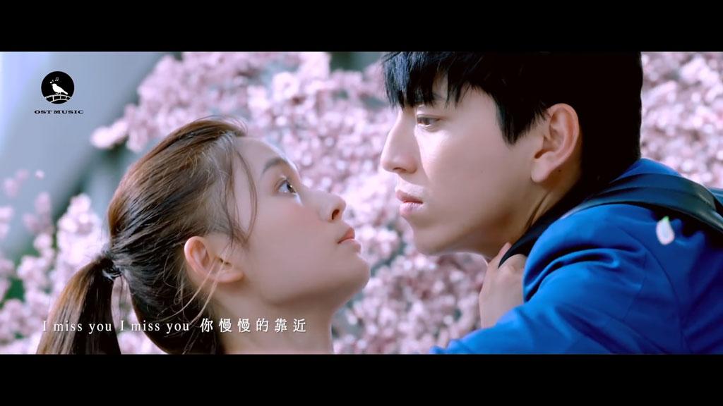 [1080P] 刘人语 - 心跳的证明 电影《一吻定情》心动版主题曲MV