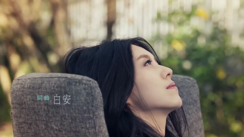 [1080P] 白安《一日一生》官方完整版无水印MV