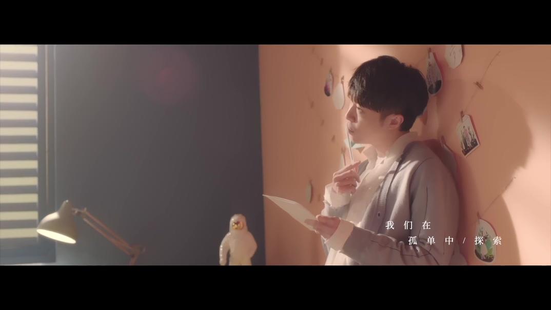 [1080P] 吴青峰 - 蜂鸟 电视剧《我在北京等你》主题曲