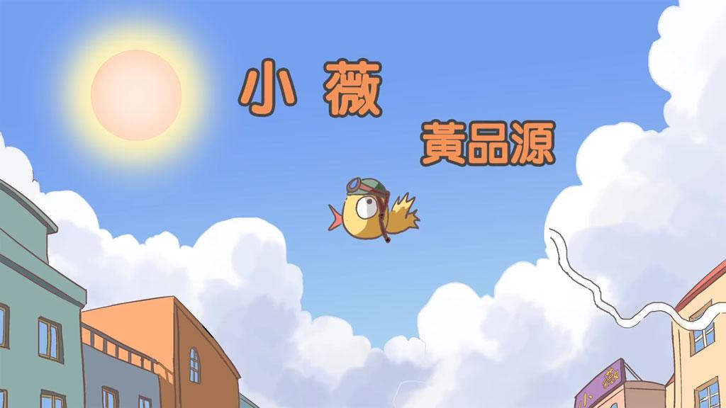 [1080P] 黄品源 - 小微 官方完整版Comix