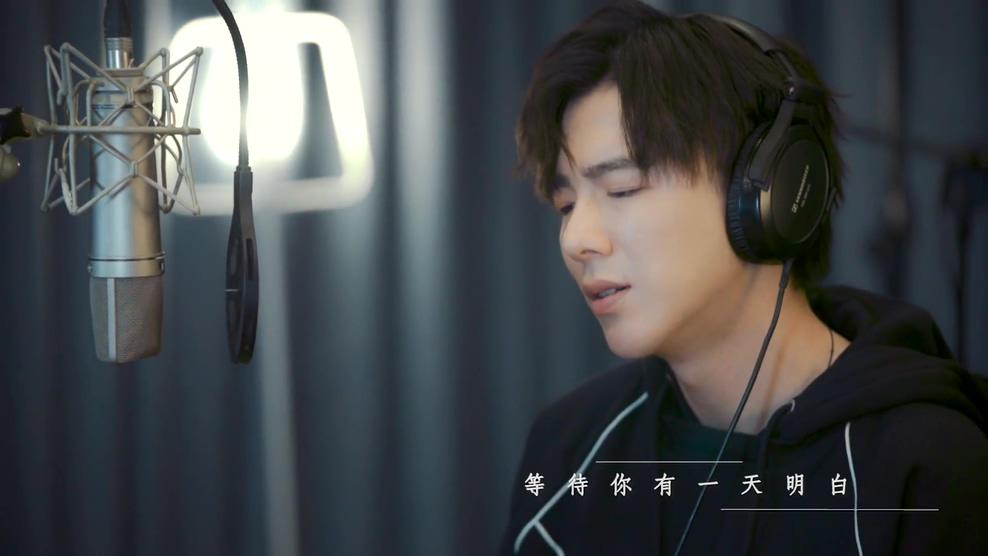 [1080P] 摩登兄弟刘宇宁 - 乞丐 官方HD-MV