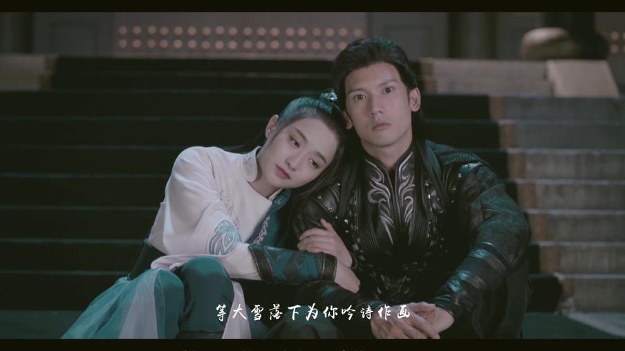 [1080P] 胡66 - 十里相思 网剧《拜见宫主大人2》插曲