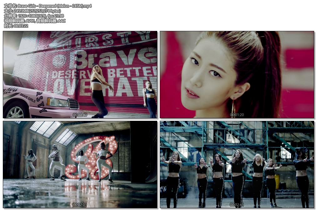 [1080P] Brave Girls - Deepened (Melon - 245M)