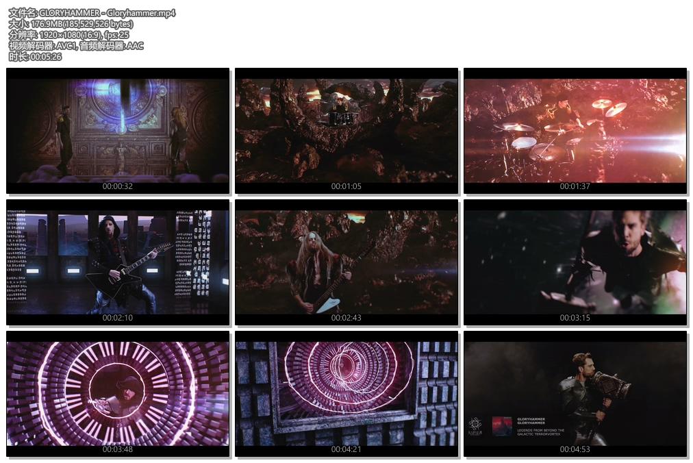 [1080P] GLORYHAMMER - Gloryhammer (Official Video)