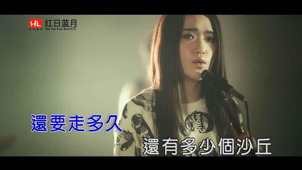 [1080P] 庄心妍 - 两个人的回忆一个人过(原版 - 433M)