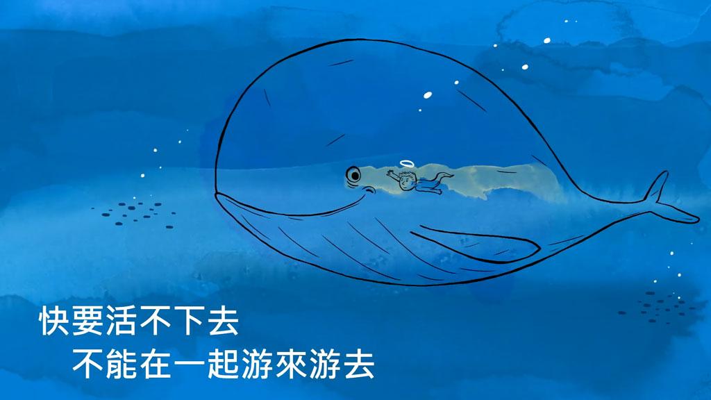 [1080P] 任贤齐 - 我是一只鱼 官方完整版Comix