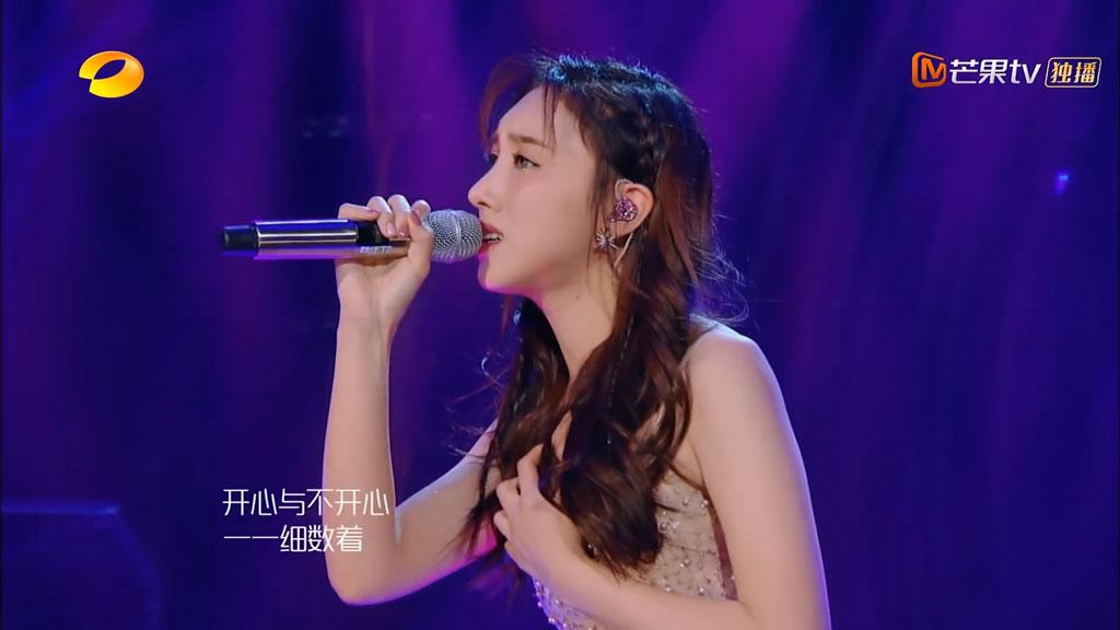 [1080P] 许靖韵《说好的幸福呢 + 算什么男人》 《歌手2019》第10期单曲分享