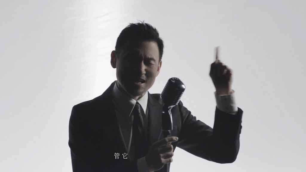 [1080P] 張学友 - 我只想唱歌 (Master - 248M)