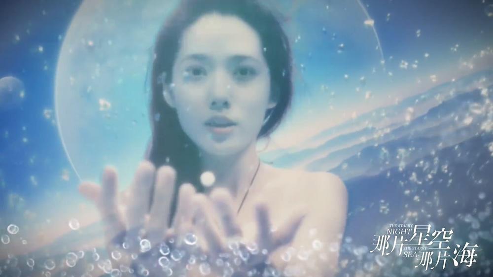 [1080P] 金志文 - 那片星空那片海 电视剧《那片星空那片海》主题曲