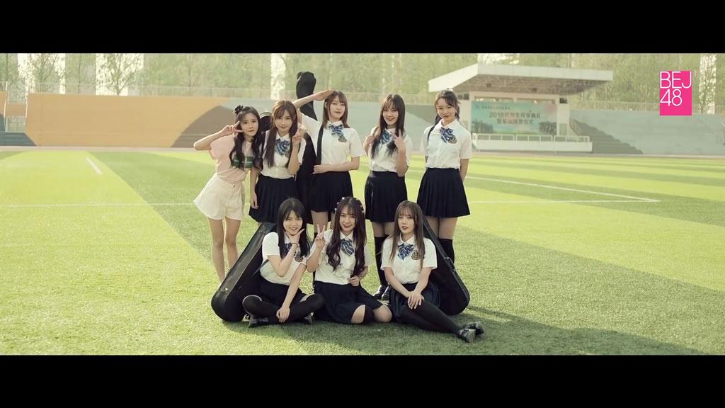 [1080P] BEJ48女团 - 晨曦下的我们 官方完整版MV