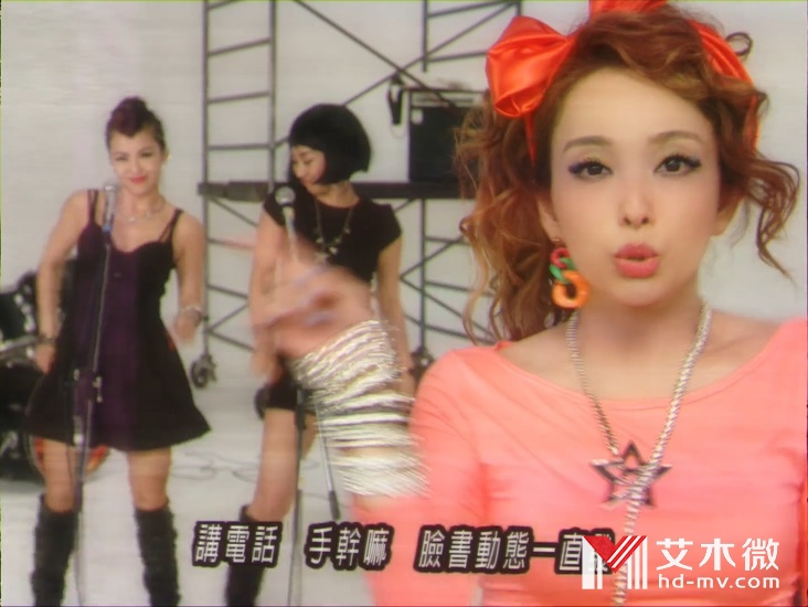 [1080P] 大嘴巴 - 鲁蛇 官方HD-MV