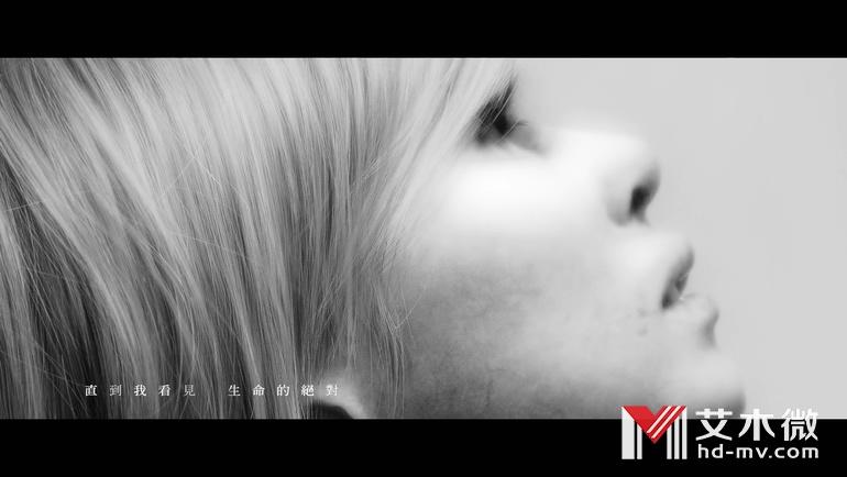 [1080P] 曲婉婷 - 生命有一种绝对 官方HD-MV