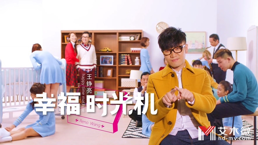 [1080P] 王铮亮 - 幸福时光机 官方HD-MV