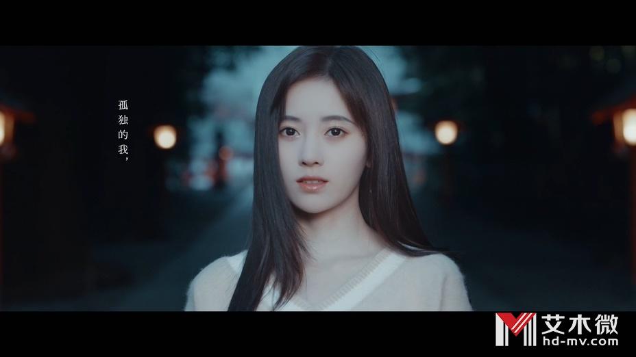 [1080P] 鞠婧祎 - 孤独与诗 官方HD-MV