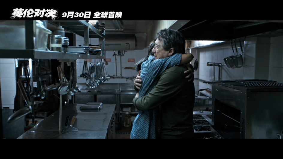 [1080P] 黄子韬 - 想成为你 电影《英伦对决》推广曲