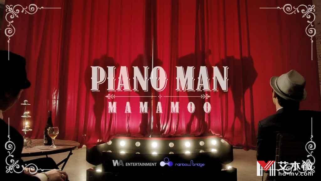 [1080P] Mamamoo - Piano Man (Melon - 278M)