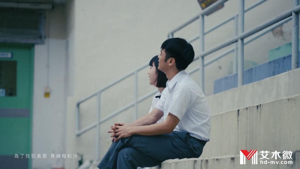 [1080P] 陈健安 - 在错误的宇宙寻找爱 官方完整MV