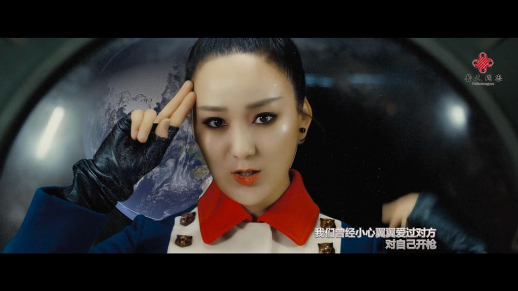 [1080P] 龙梅子&老猫《都说》官方完整版MV
