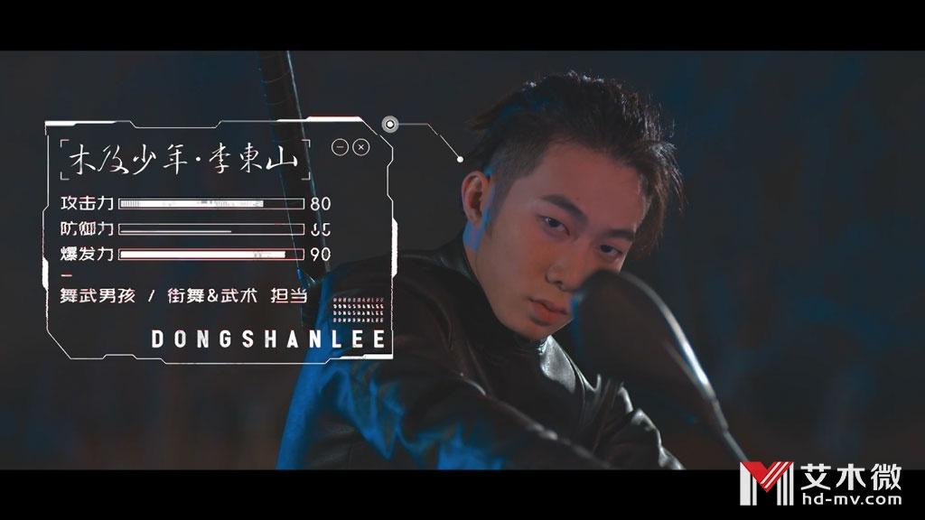 [1080P] 木及少年 - 锋芒 官方完整版无水印MV