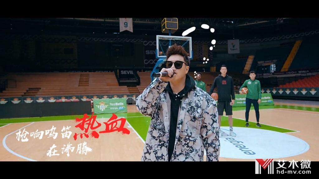 [1080P] 潘玮柏 - Winner《篮球大唱片》斗志主题曲