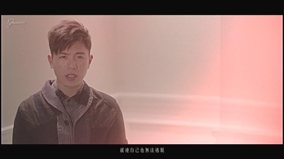 [1080P] 韦礼安 - 面具 官方HD-MV