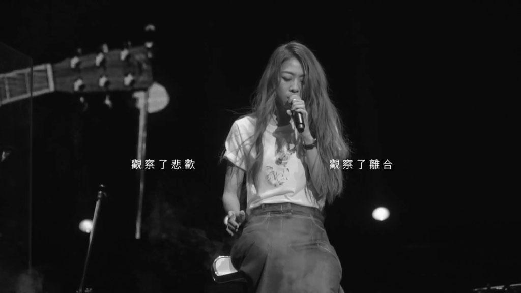 [1080P] 陈绮贞 - 观察者 官方完整版无水印MV