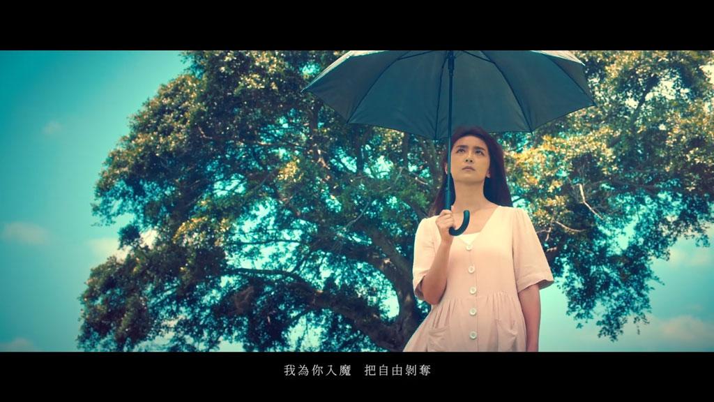 [1080P] 信 - 为你着魔 官方完整版无水印MV
