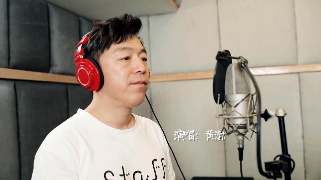 [1080P] 黄渤 - 遗忘家 《忘不了餐厅》主题曲MV