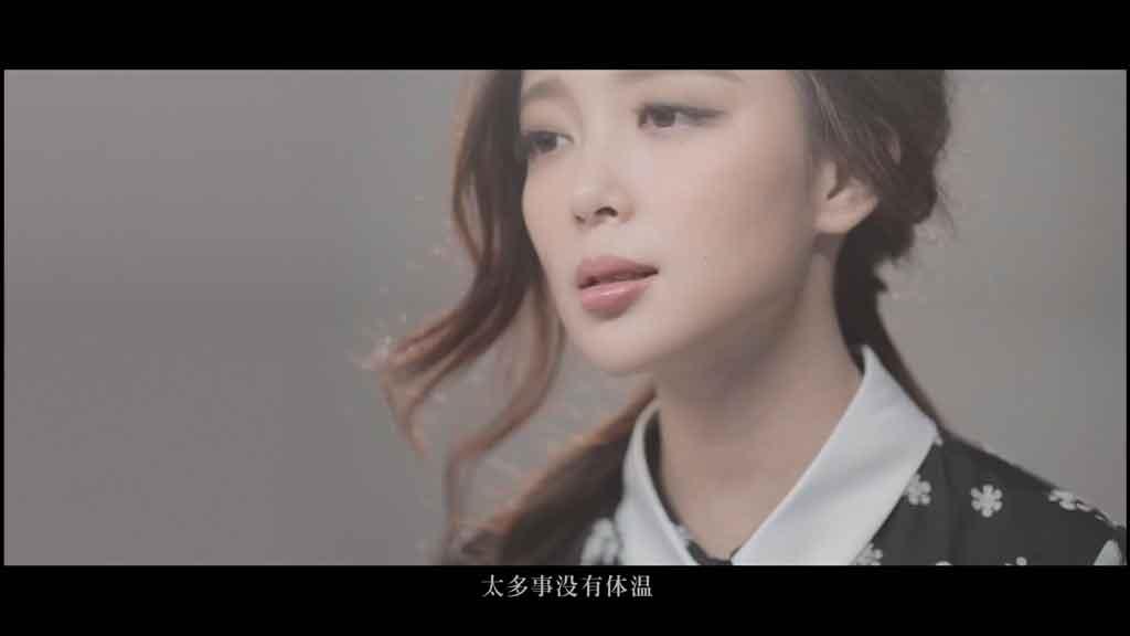 [1080P] 汪小敏 - 被寂寞加为好友 官方HD-MV