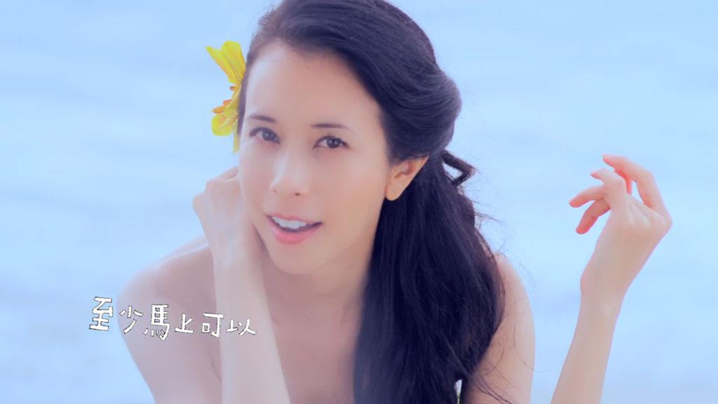 [1080P] 莫文蔚 - 再见自己 官方完整版MV