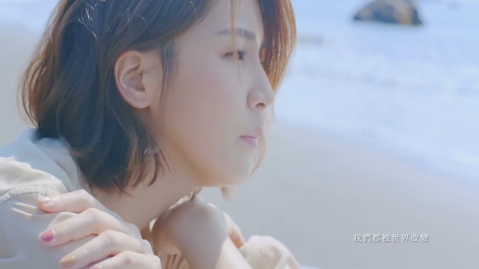 [1080P] 曽沛慈 - 大风吹 官方HD-MV