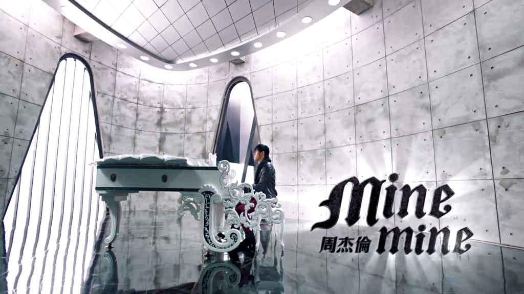 [1080P] 周杰伦 - Mine Mine(Master- 622M)