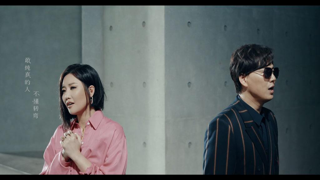 [1080P] 萧煌奇&A-Lin - 迷路在云端 官方完整版MV