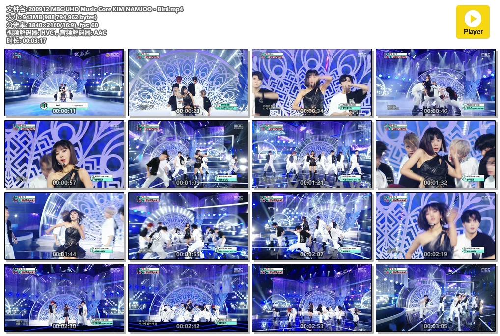 200912 MBC UHD Music Core KIM NAMJOO - Bird.mp4