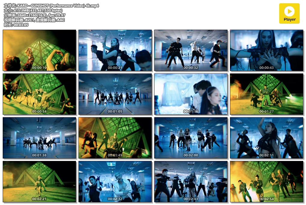 KARD - GUNSHOT (Performance Video) 4k.mp4