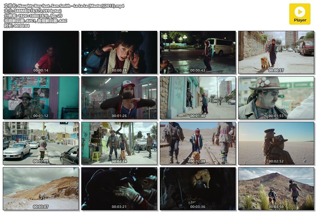 Naughty Boy feat. Sam Smith - La La La [Master](2013).mp4