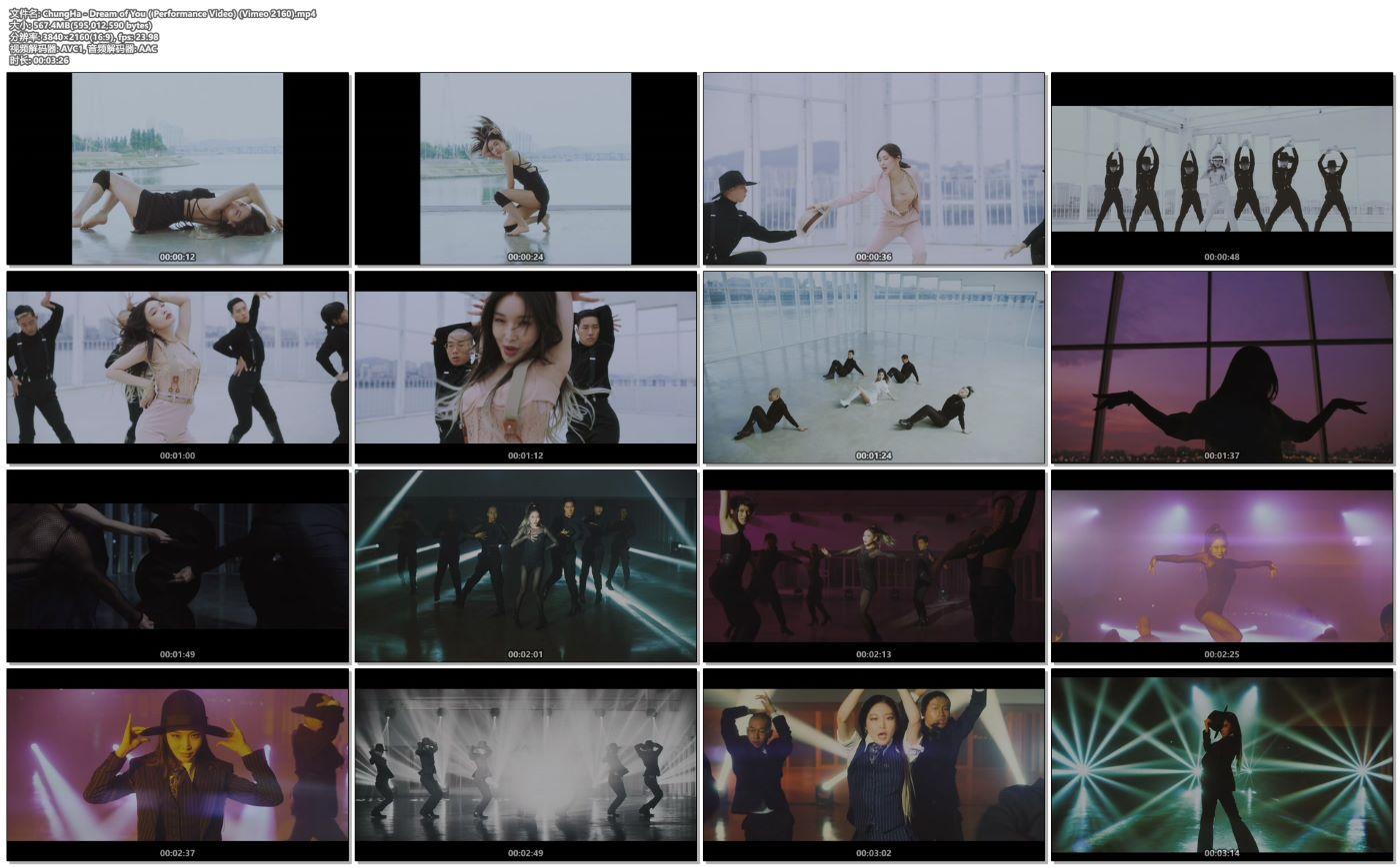 ChungHa - Dream of You ( Performance Video)