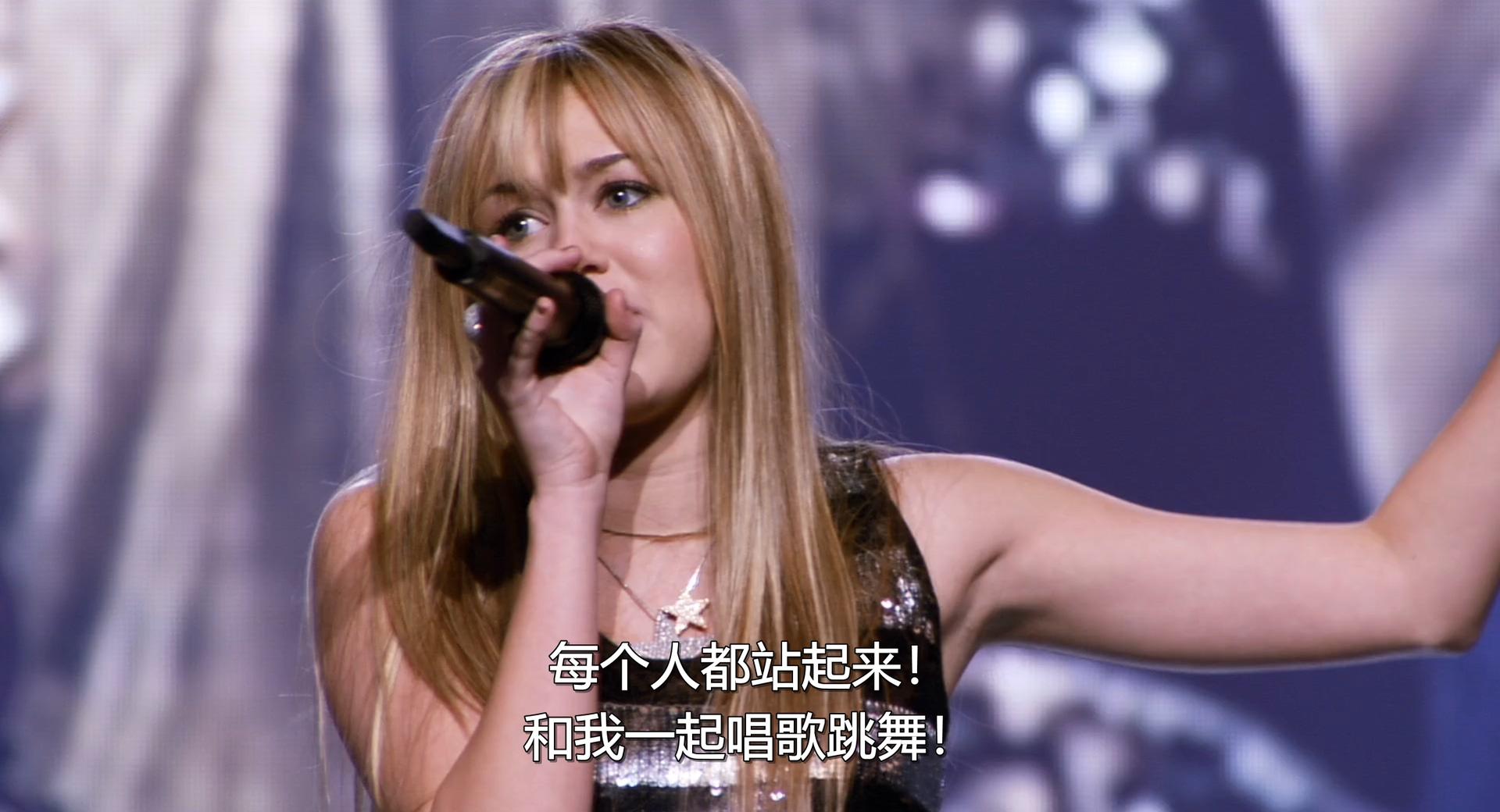 Hannah.Montana.Miley.Cyrus.Best.Of.Both.Worlds.Concert.Tour.2008.1080p.BluRay.x264.mkv_20201122_170856.387