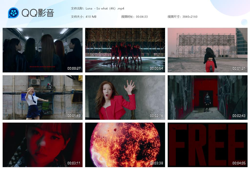 Luna - So what(4K)[20201130-183515]