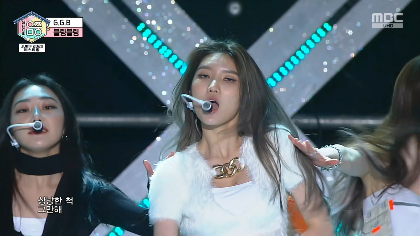 MBC UHD Music Core Bling Bling - G.G.B.mp4_20201125_19114