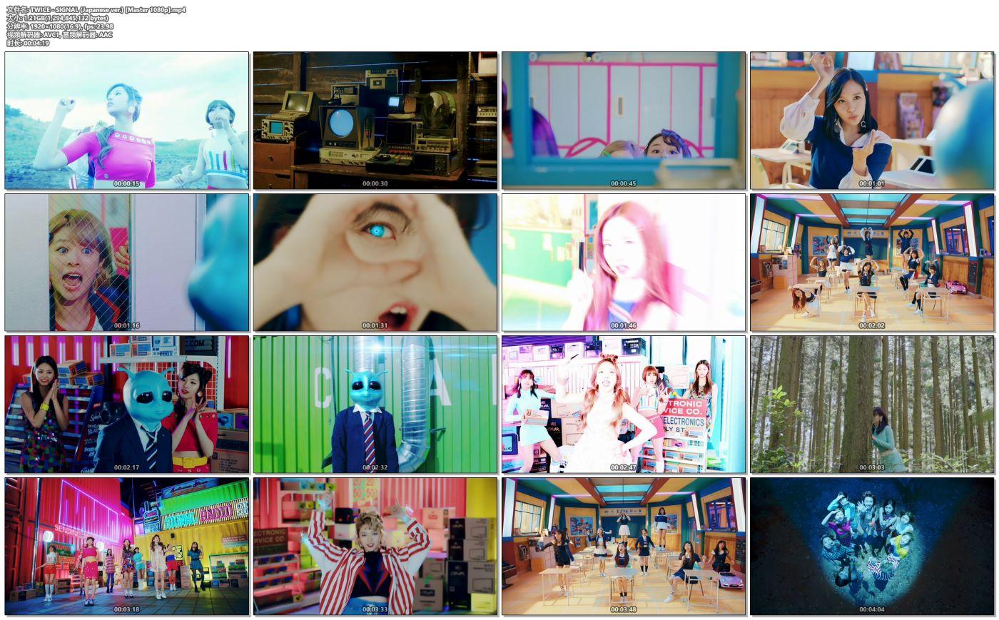 TWICE - SIGNAL (Japanese ver.) [Master 1080p