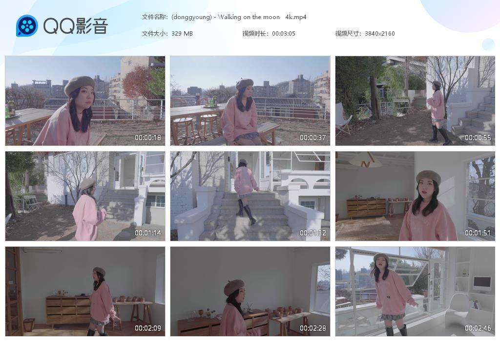 (donggyoung) - Walki[20201218-111840]