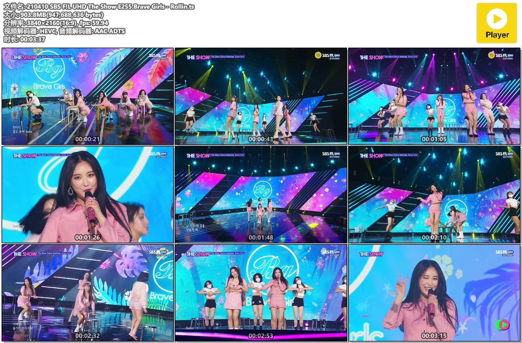 210410 SBS F!L UHD The Show E255.Brave Girls - Rollin.ts