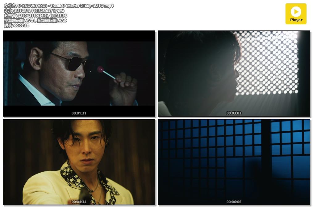 U-KNOW(TVXQ) - Thank U (Master-2160p-3.21G).mp4