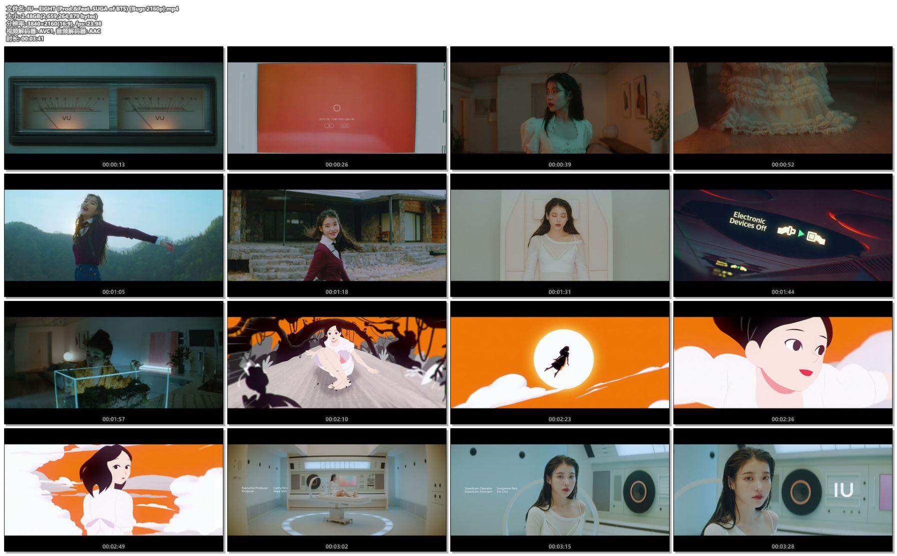 IU – EIGHT (Prod.&Feat. SUGA of BTS) [Bugs 2160p]
