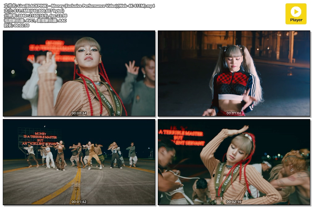 Lisa(BLACKPINK) - Money (Exclusive Performance Video)(Web-4K-611M).mp4